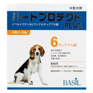 ハートプロテクトプラス中型犬用の詳細はコチラから
