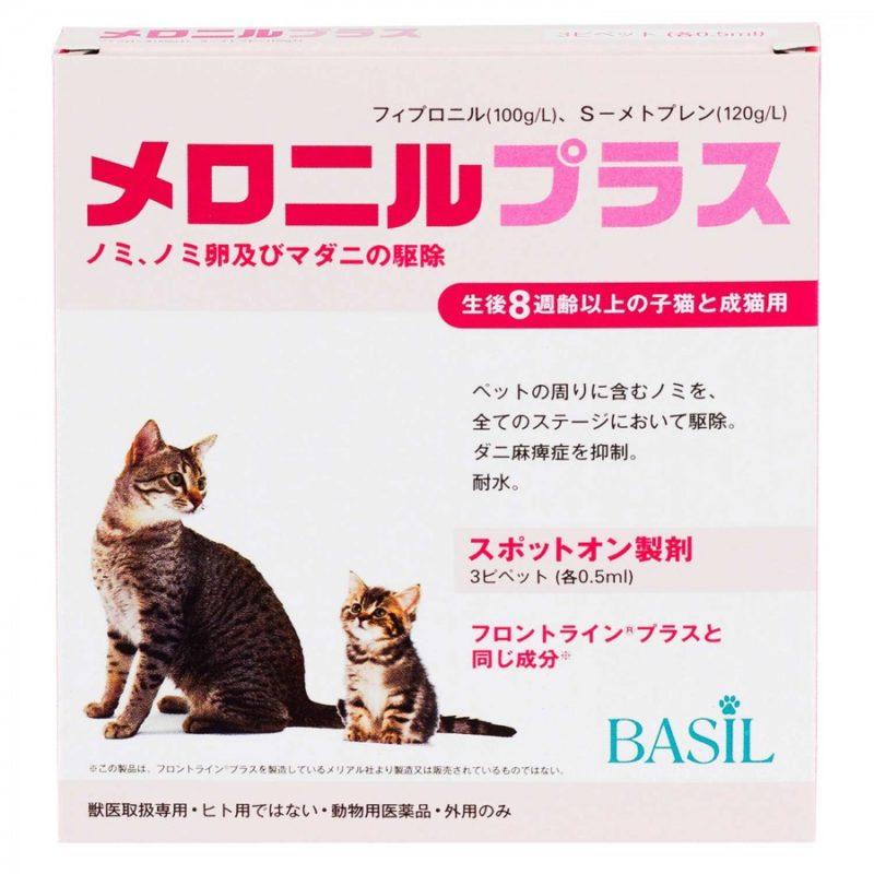 メロニルプラス猫用
