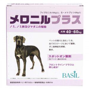 メロニルプラス超大型犬用