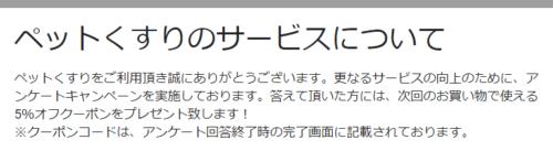 クーポンコード【 PKANK】