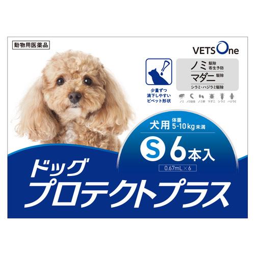 プロテクトプラス小型犬