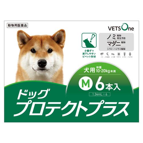 プロテクトプラス中型犬