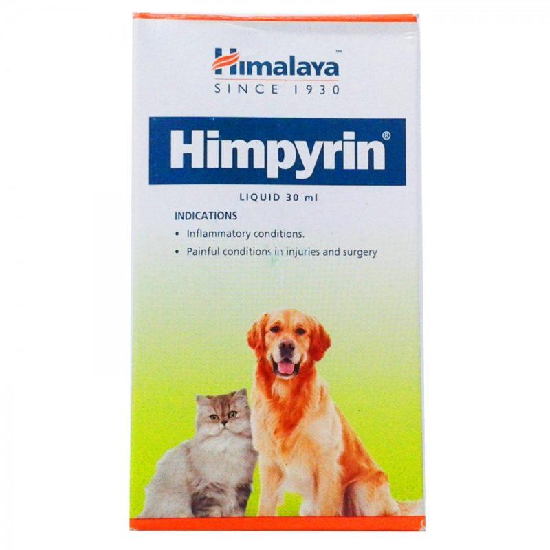 ヒンピリン